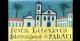 Paraty International Literary Festival 2013